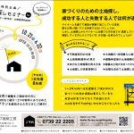 20171013-133x187-kii_000001