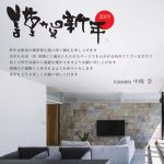 2019 新春_000001