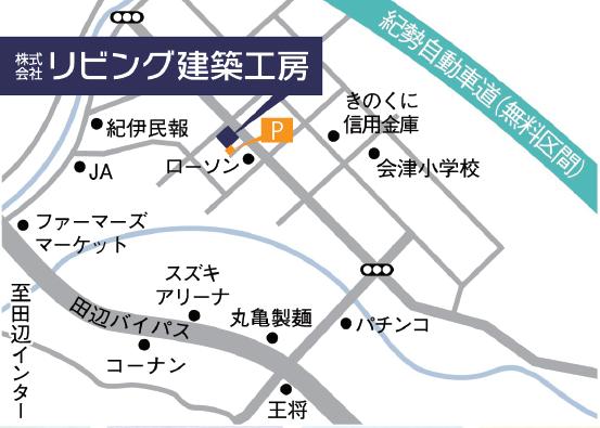 地図(駐車込み)